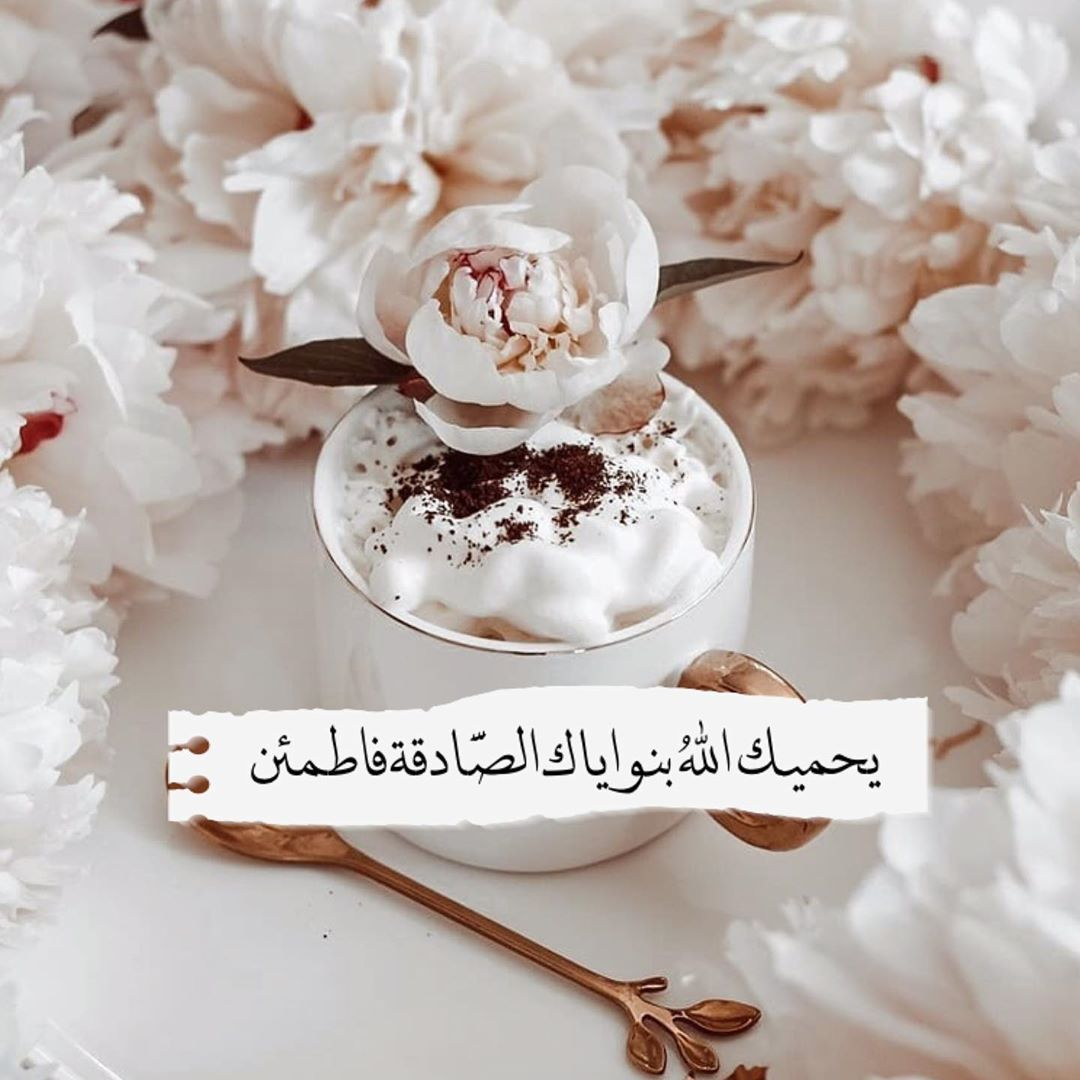 Aljanah On Instagram أذكار إسلامية ديني دين اسلام اسلامي هاشتاق اذكار صور رمزيات خلفيات تذكير دنيا الاخرة استغفر تويتر دعاء رمزيات Peace