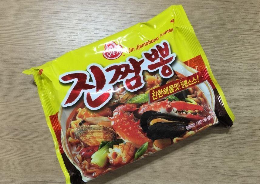 Hot spicy korean premium instant noodle ottogi jin jjamppong ramen 369ea