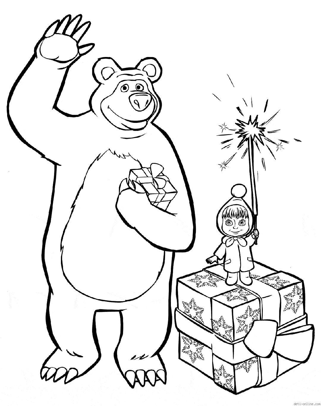 y el oso para colorear