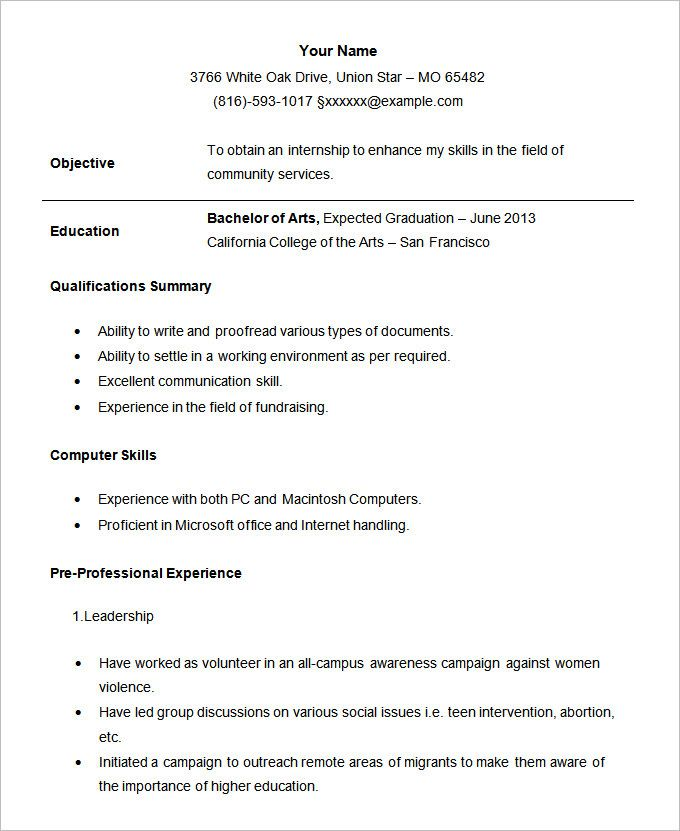 sample internship resumes