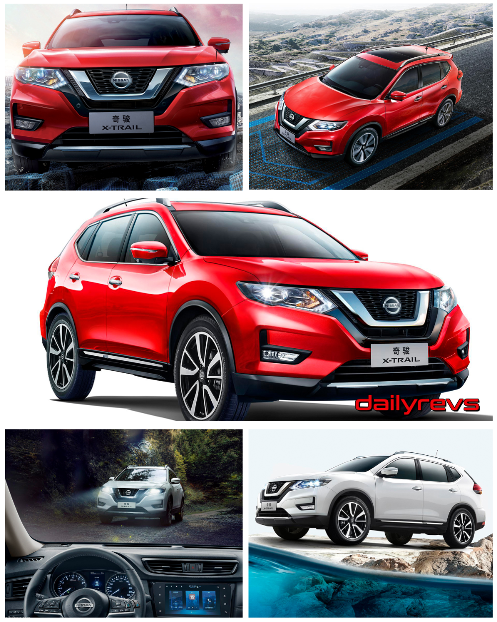2021 Nissan X Trail Chinese Version Dailyrevs In 2021 Nissan Skoda Kodiaq New Cars