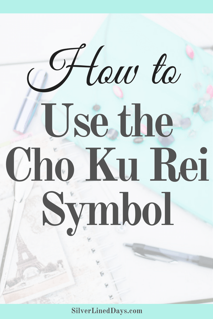 When To Use The Cho Ku Rei Symbol Pinterest Energy Healing