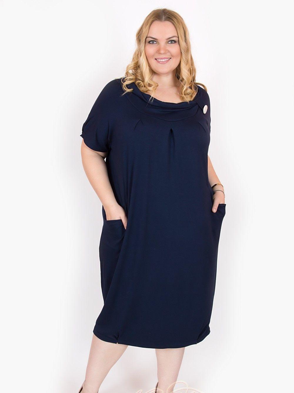 Платье больших размеров фасон