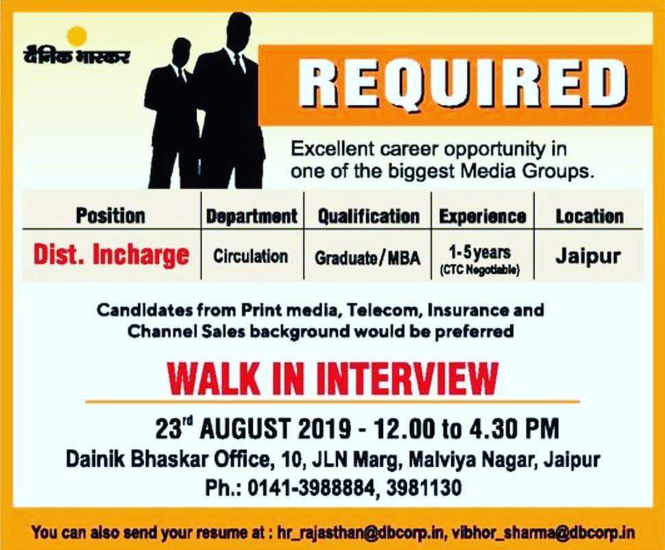 Jobinformation Jobfair Jobopportunities Jobsearching Jobsearch