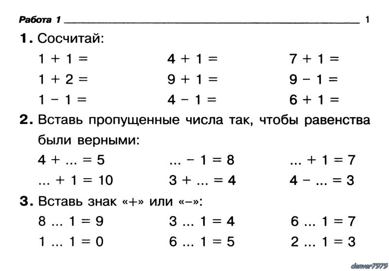 Скачать конспект урока истории 10 класс славяне по учебнику борисова