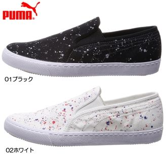f812bed06650 PUMA sneakers PUMA ladies shoes and slip-on sneakers PUMA IBIZA SLIP-ON  SPLATTER 359441 puma slip-on Ibiza splatter-
