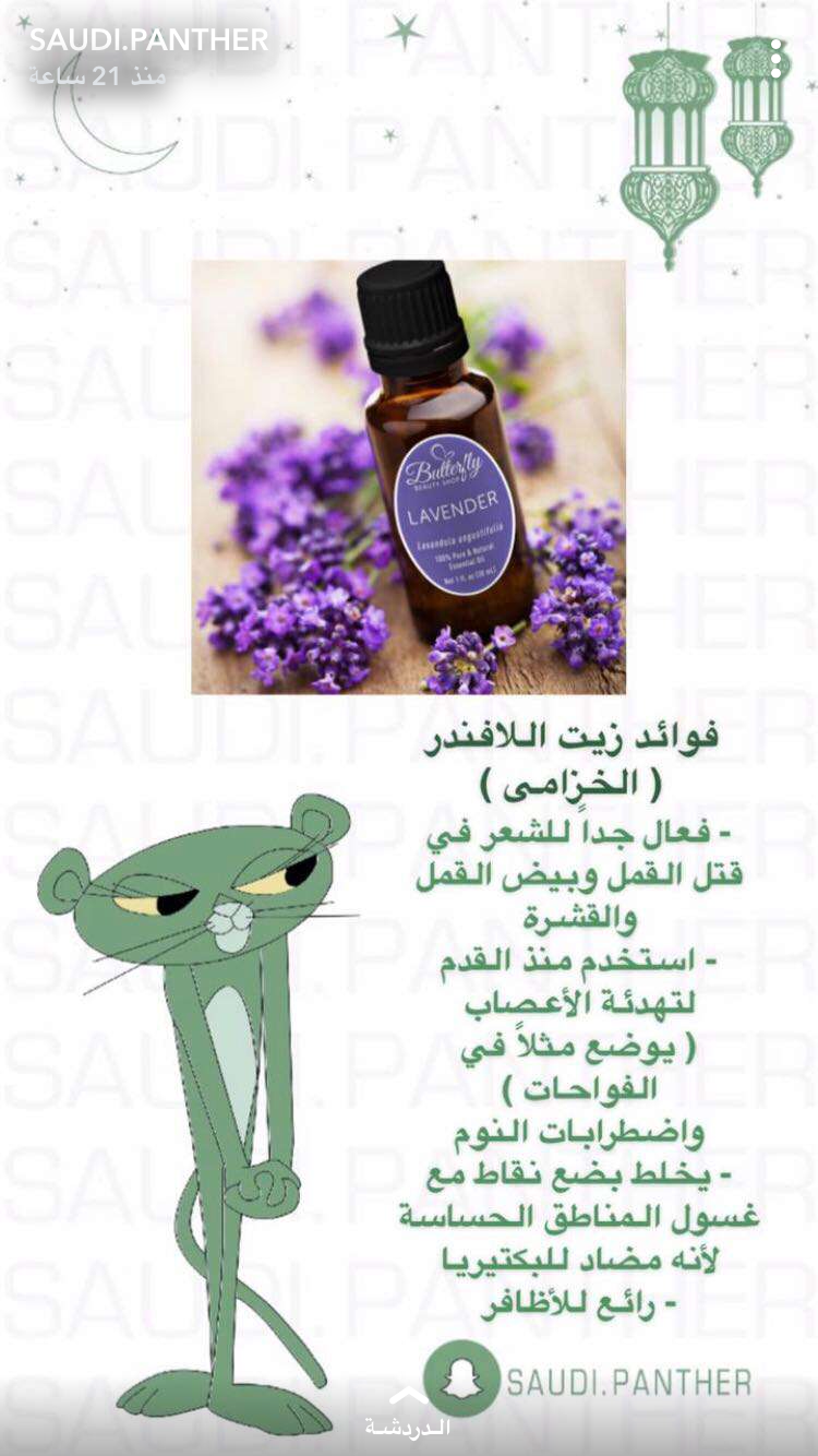 Pin By Soos On عنايه Beauty Mistakes Healthy Beauty Body Skin Care