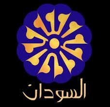 تردد قناة السودان على النايل سات 2019 Underarmor Logo Peace Symbol Symbols