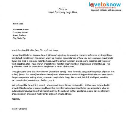 Personal Character Reference Letter Job Stuff – Rental Reference Letter Sample