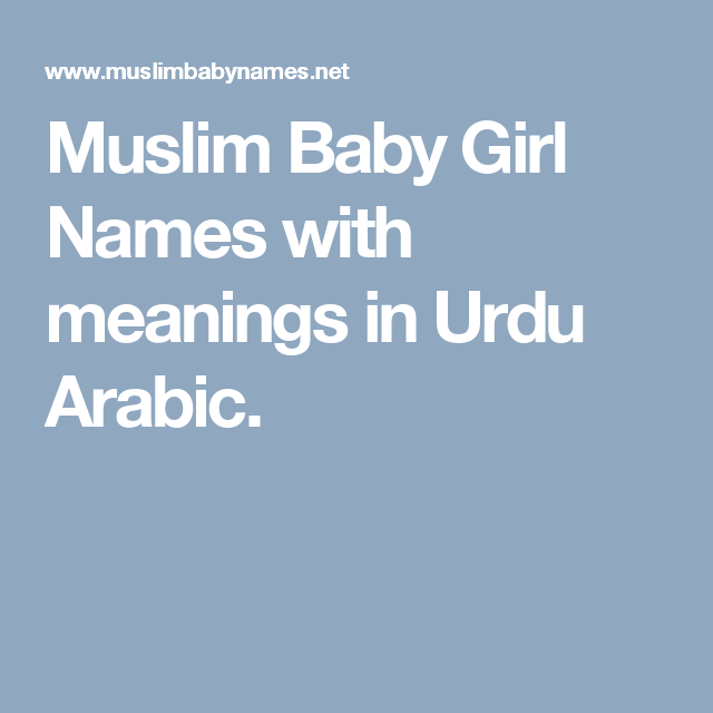 Muslim Baby Girl Names With Meanings In Urdu Arabic Muslim Names