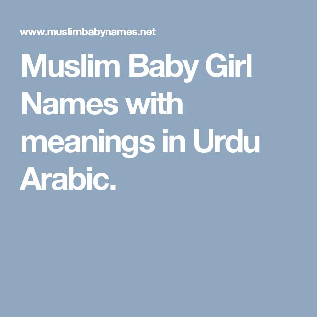 Muslim Baby Girl Names With Meanings In Urdu Arabic