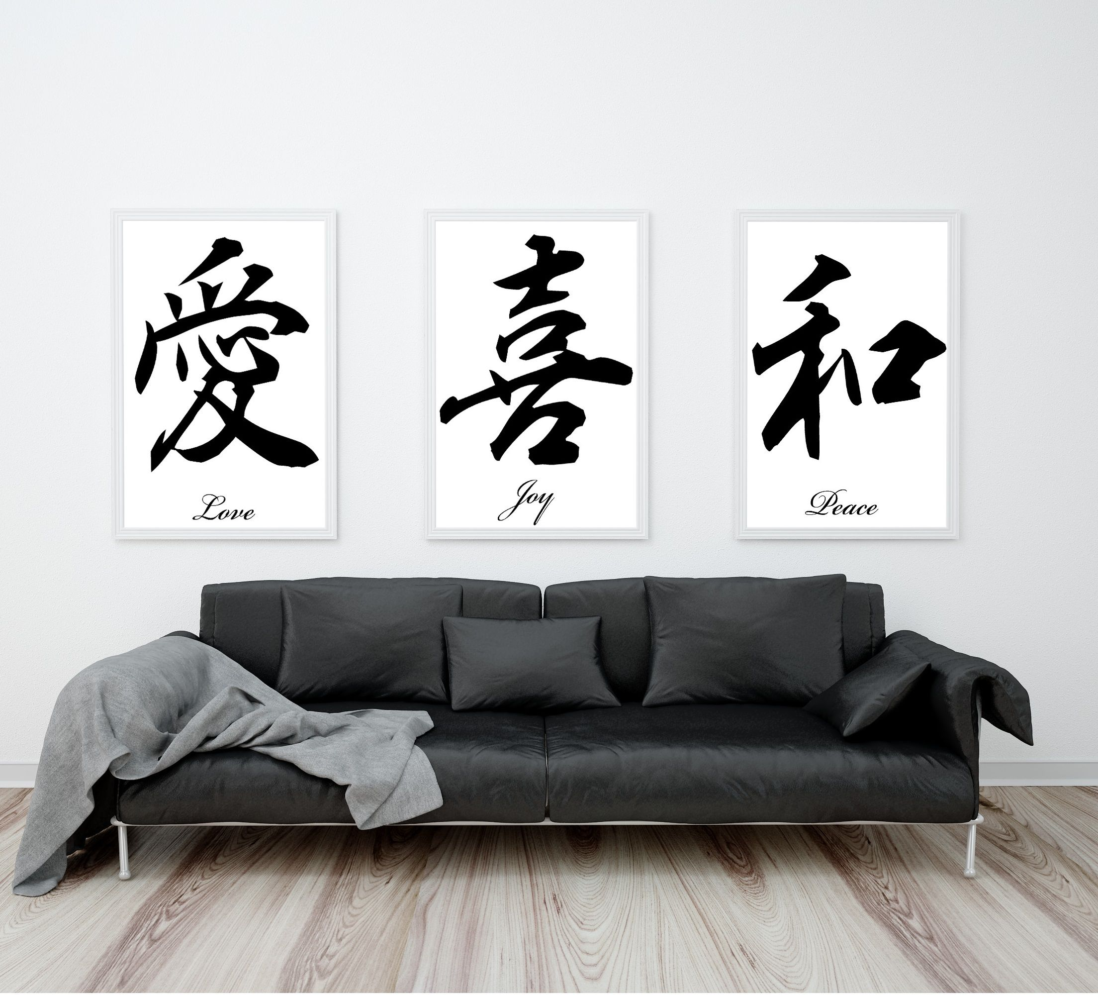 Love joy peace japanese wall art living room for Asian office decor