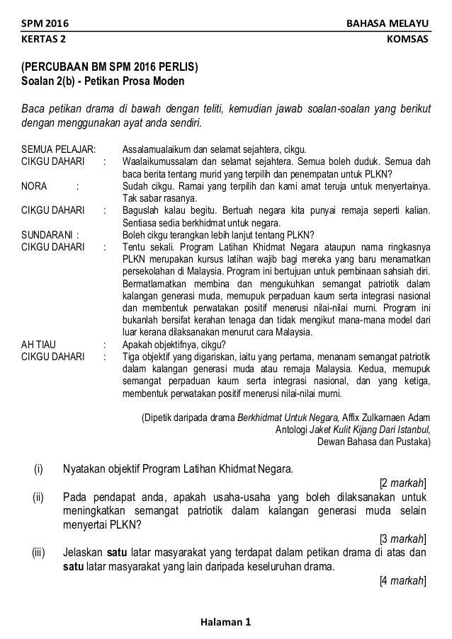 Spm 2016 Bahasa Melayu Kertas 2 Komsas Halaman 1 Percubaan Bm Spm 2016 Perlis Soalan 2 B Petikan Prosa Moden Baca Pet Math Sheet Music Math Equations