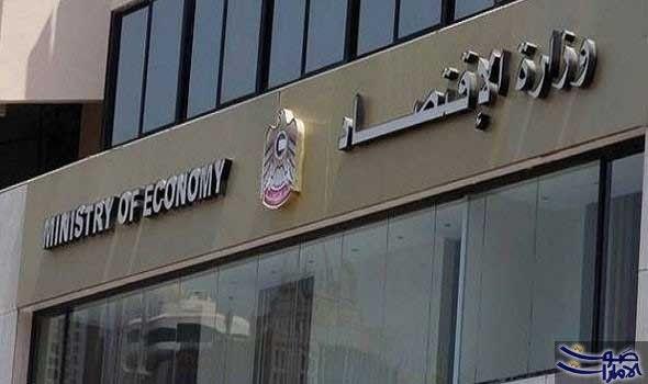 وزارة الاقتصاد و بلدية دبا الفجيرة يوقعان اتفاقية وقعت وزارة الاقتصاد مع بلدية دبا الفجيرة اتفاقية للتعاون في مجال جذب الا Ceiling Lights Decor Home Decor