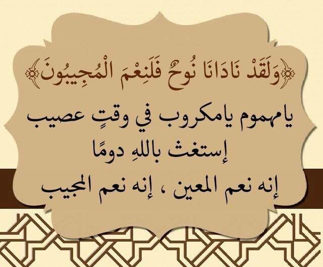 ٧٥ الصافات Islam Islamic Quotes Quotes