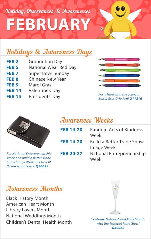 Holidays Awareness Dates In February Plan Your Promotions February Holidays National Holiday Calendar Silly Holidays