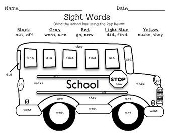 Transportation Color By Sight Word School Bus FREEBIE