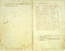 Hippocratic Corpus - Wikipedia, the free encyclopedia