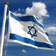 Шаг к смерти. Шаг к бессмертию (евреи СССР в Великой Отечественной войне)   В поддержку Израиля