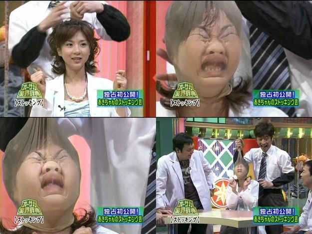 Inexplicable Moments From Japanese Game Shows