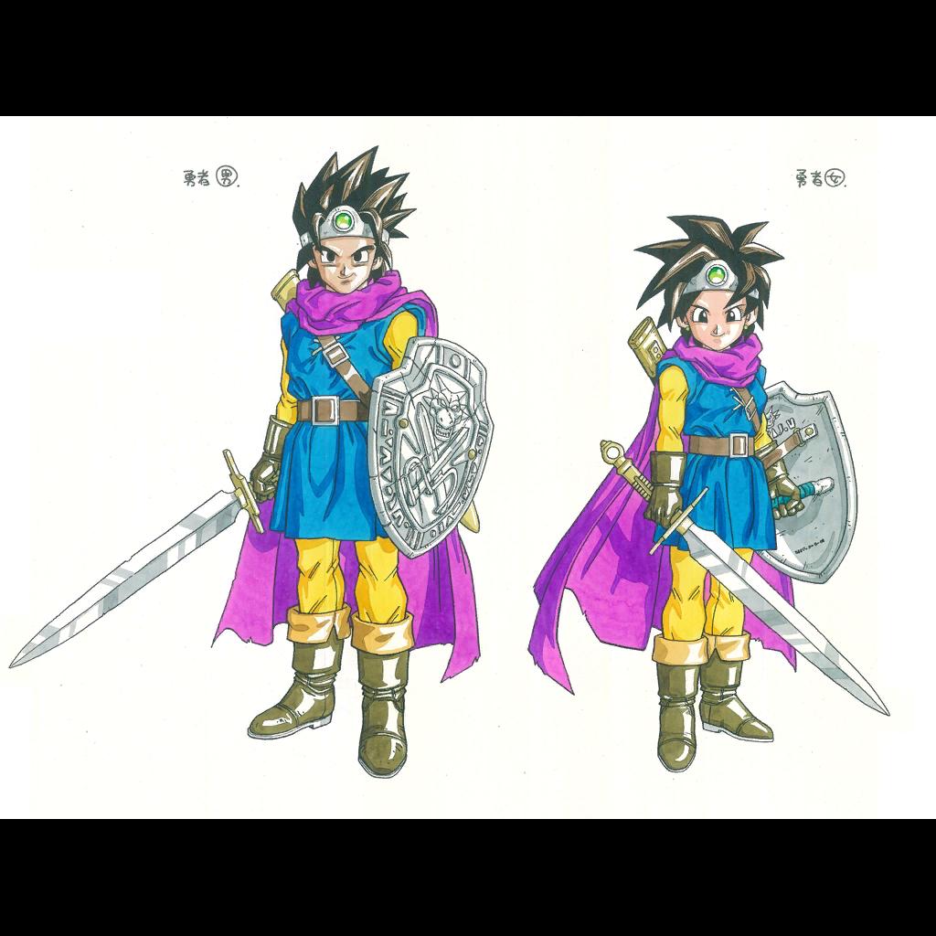 Dragon Quest 3 Classes Artwork Both Nes And Snes By Akira Toriyama Dragonquest Dragon Quest Dragon Warrior Akira