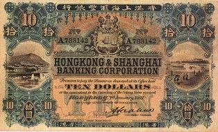 Value Of Old Banknotes From Hong Kong Rare Currency