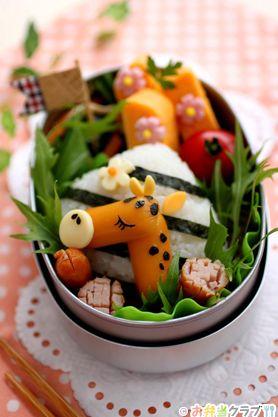 お弁当写真 baby carrots can be used to make this bento vegan