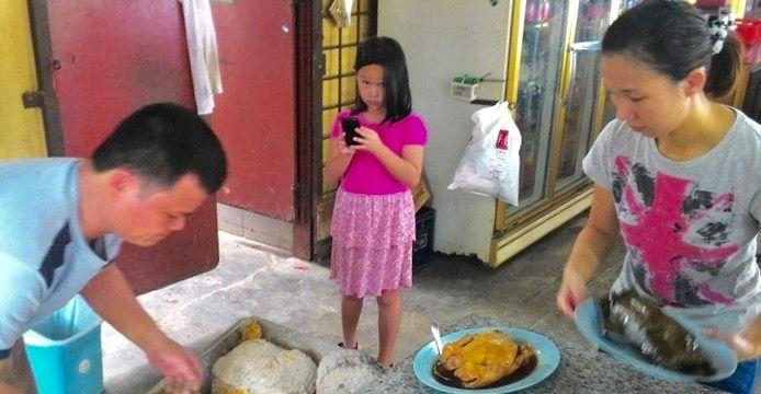 Beggar S Chicken New Heng Kee Restaurant 446 7 1 2