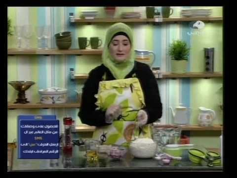 مطبخ منال العالم رمضان Manal Alalem Ramadan 19