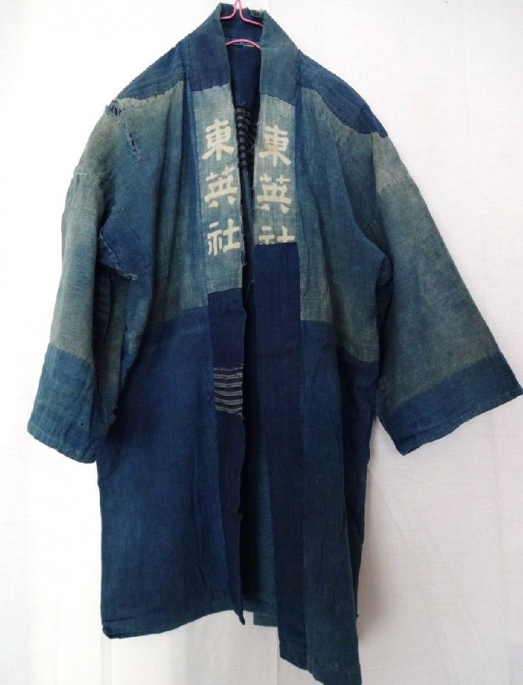 Robe De Chambre Japonaise Antique Vintage Japanese Indigo Cotton Hanten Patch Boro