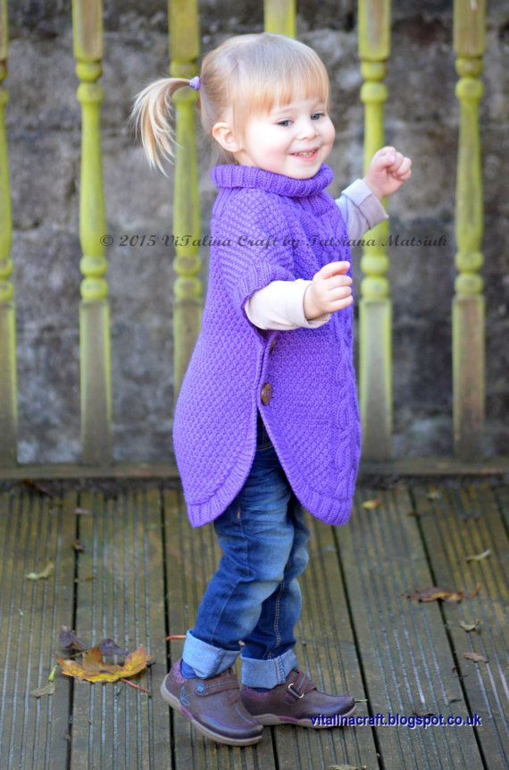 Knitting Pattern - Cable Fantasy Poncho (Toddler and Child