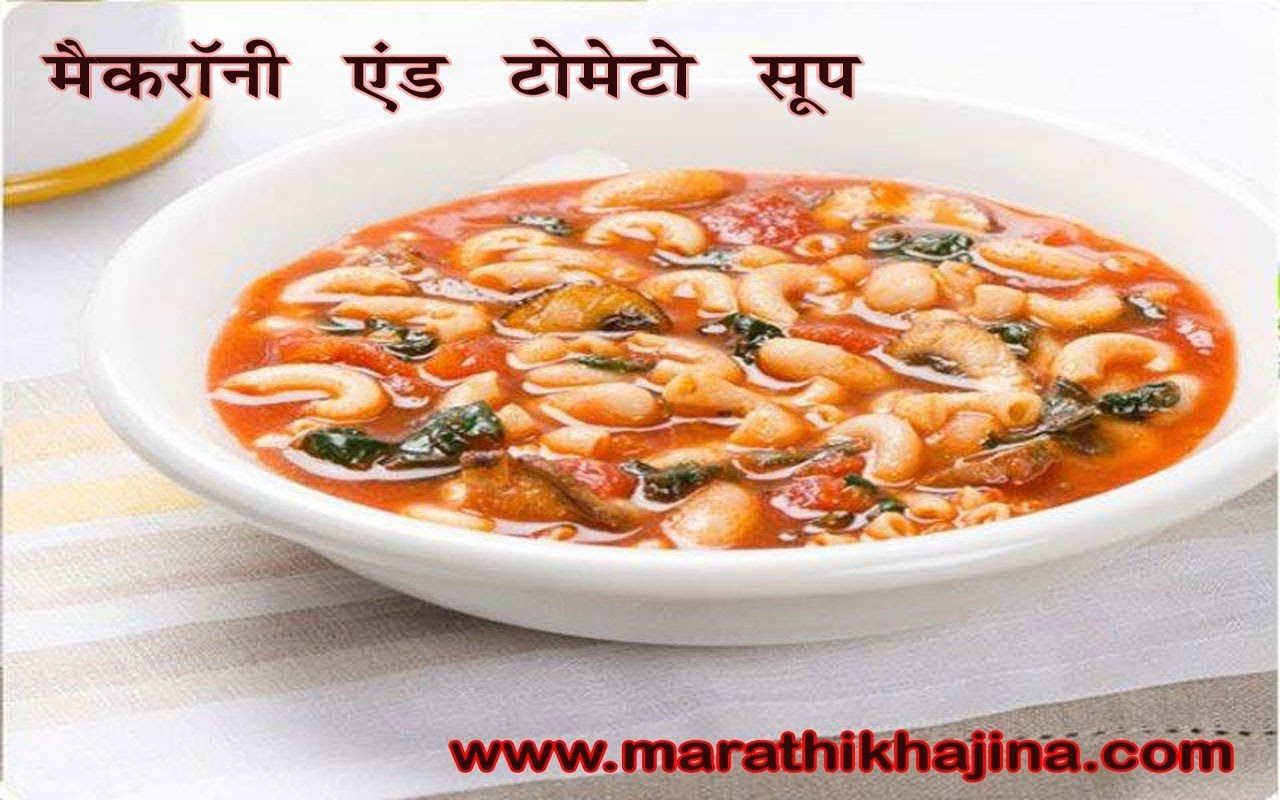 Red pasta recipes in hindi lite food recipes pinterest red food red pasta recipes in hindi forumfinder Image collections