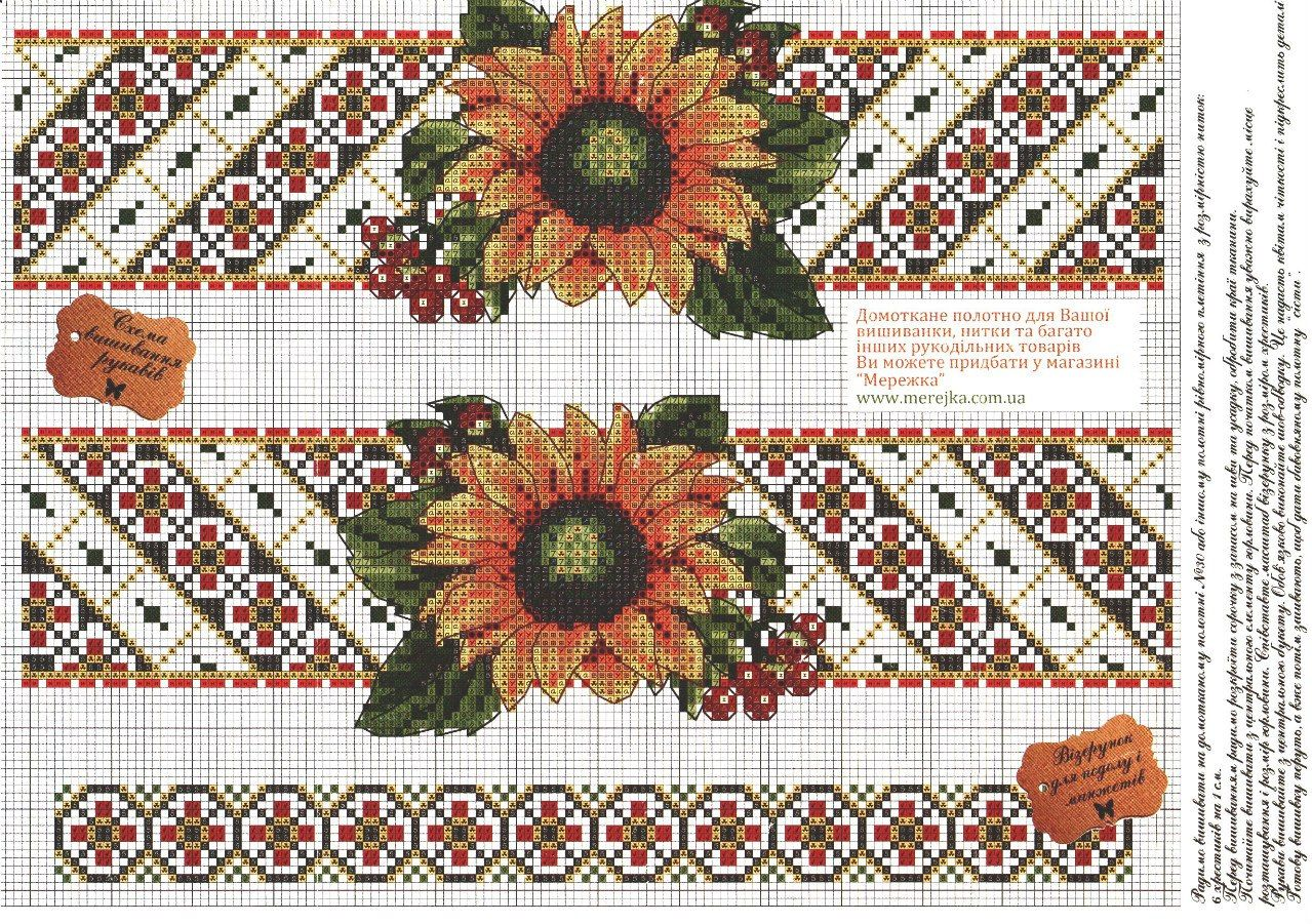 Pin by lina lina on ВЫШИВКА pinterest zoom zoom cross stitch