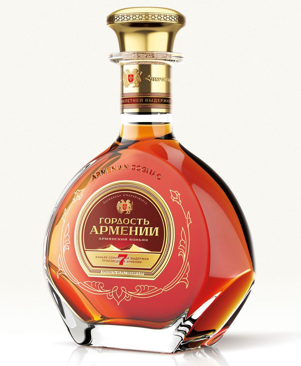 Cognac Pride Of Armenia Alkogolnyj Napitok Butylki Likera Alkogol Butylki