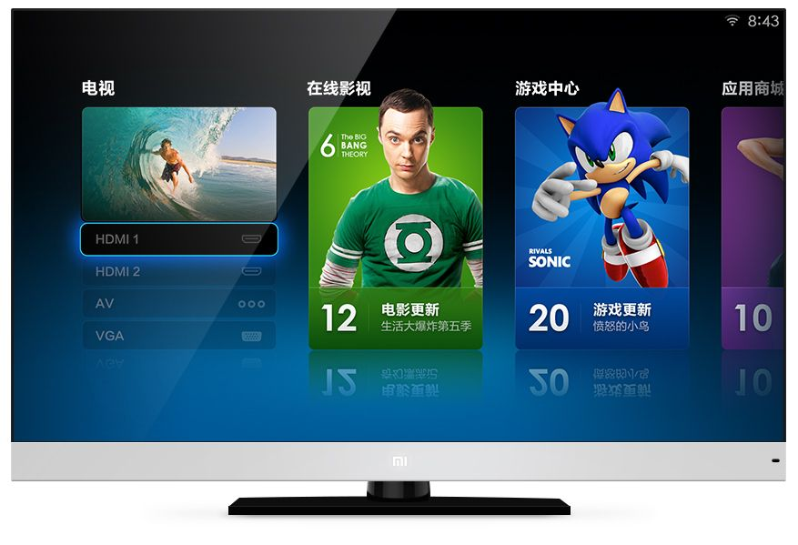 "xiaomi TV 47"" with MIUI system 2013-12-10その五 大图标大界面大功能 够舒展 下面水面倒影 赞"