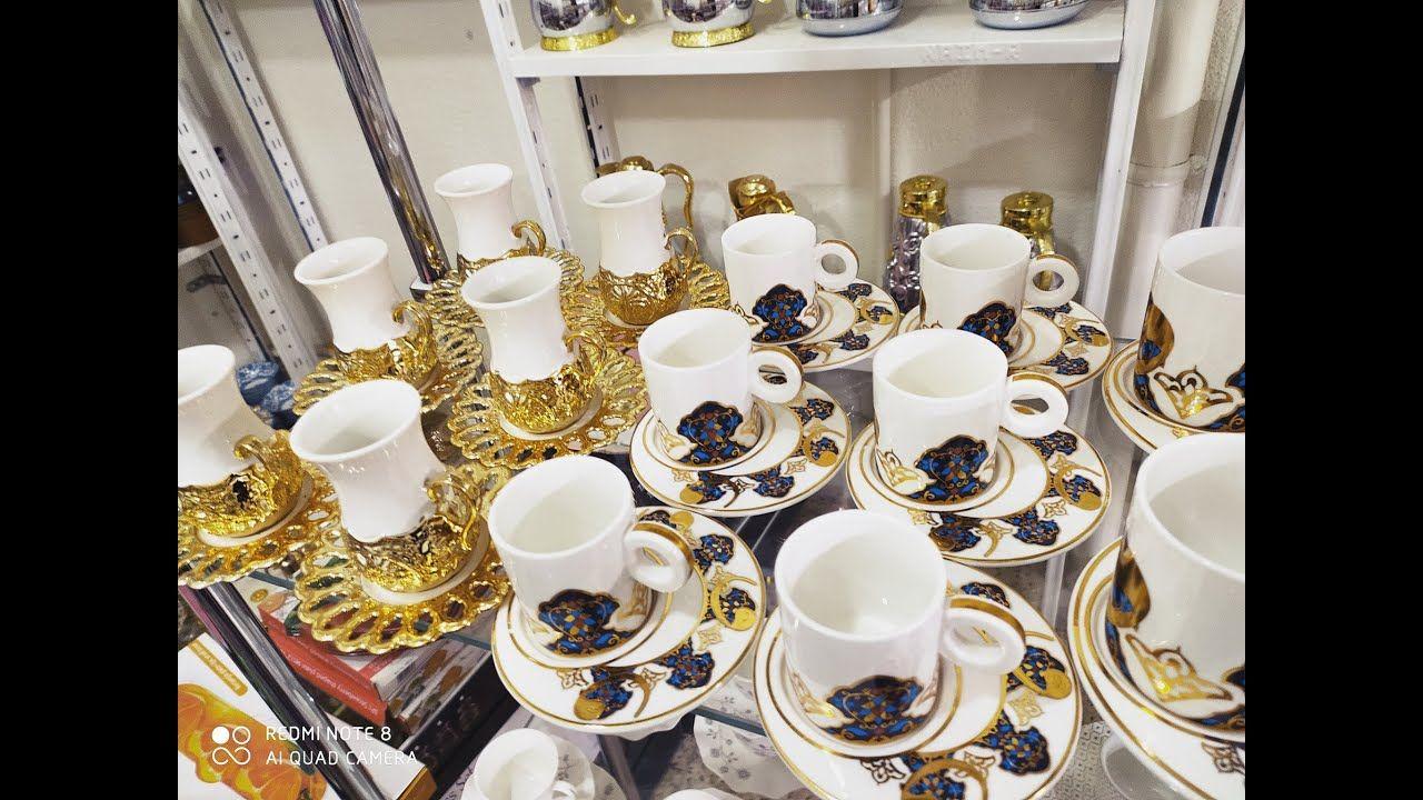 جديد اواني سرفيس قهوة و تاي مناسبة للعيد و سهرات رمضان من محل تازولت با Sombrero