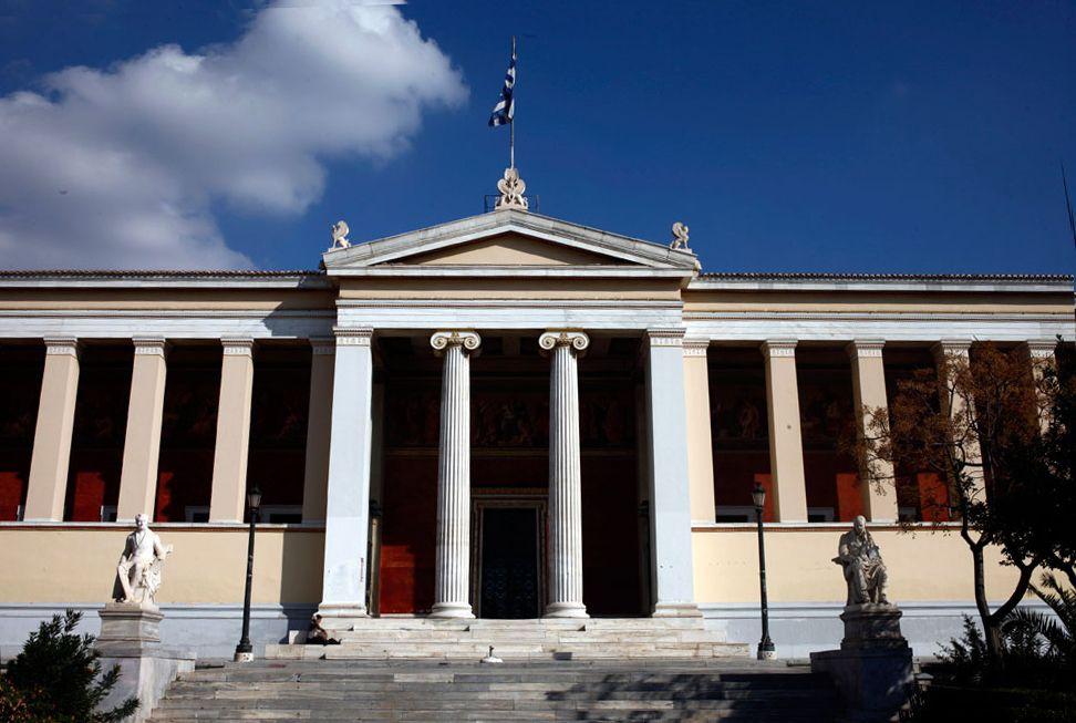 multi-news.gr - Όλες οι Ειδήσεις   [Έθνος]: Σεμινάριο για την Παλαιολιθική Αρχαιολογία στην Ελλάδα | http://www.multi-news.gr/ethnos-seminario-gia-tin-paleolithiki-archeologia-stin-ellada/?utm_source=PN&utm_medium=multi-news.gr&utm_campaign=Socializr-multi-news