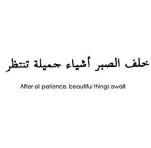 image include quotes arabic proverbs life motivation and