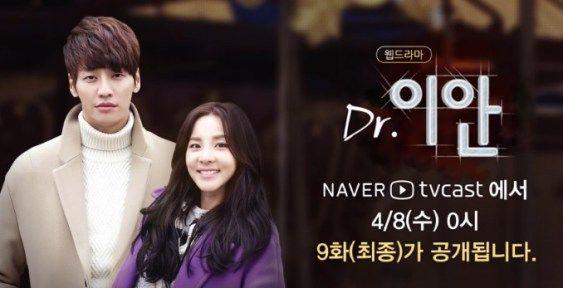 Resultado de imagem para dr ian web drama