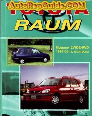 download free toyota raum 2wd 4wd 1997 2003 repair manual image rh pinterest com 1999 Toyota Raum A C Refrigerant Toyota Raum 2007