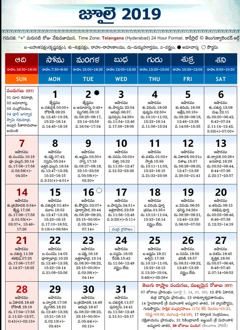 Pin on July 2019 Printable Calendar