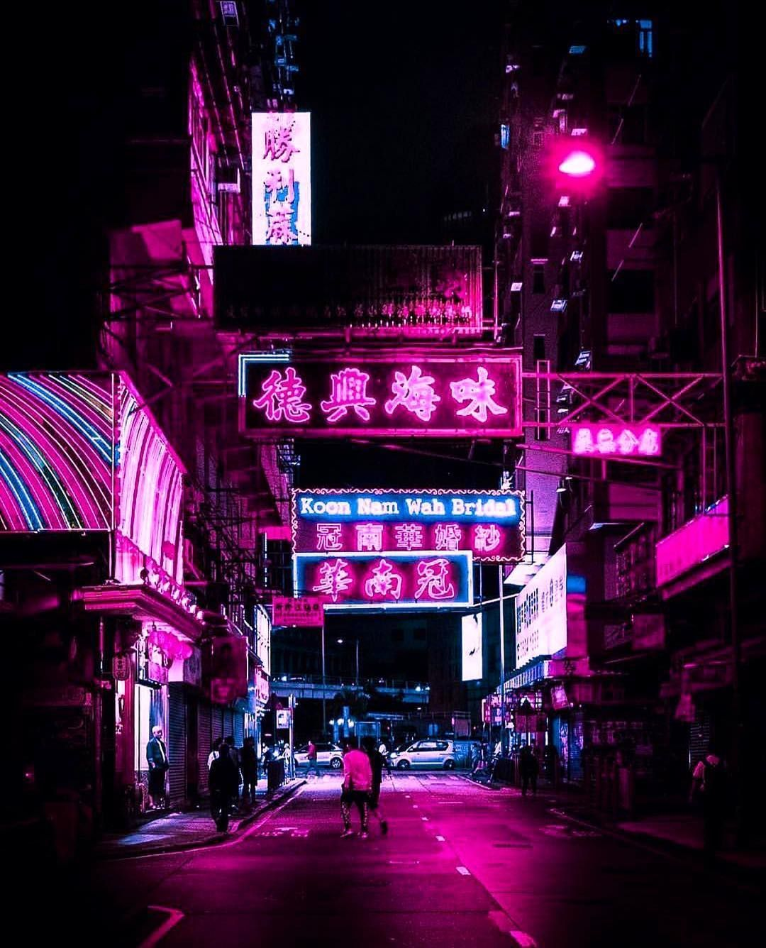 Japanese Streets Neon Pink Purple Lights Japanese Lights Purple Streets Dark Purple Aesthetic Neon Aesthetic Pink Aesthetic