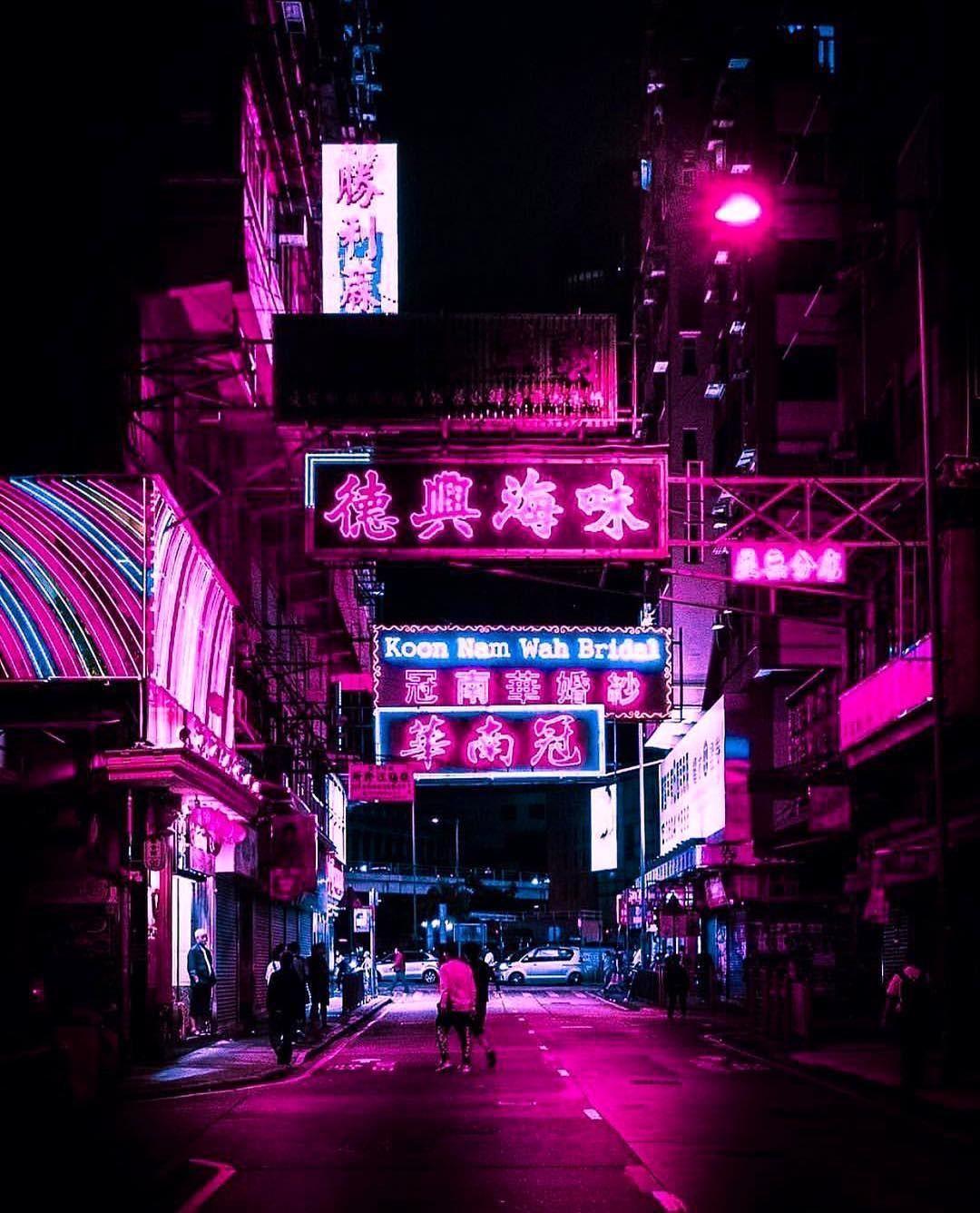 Japanese streets neon pink purple lights japanese lights
