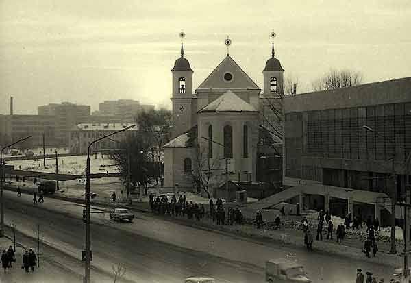Картинки по запросу минск 1970 фото | Старые фотографии ...