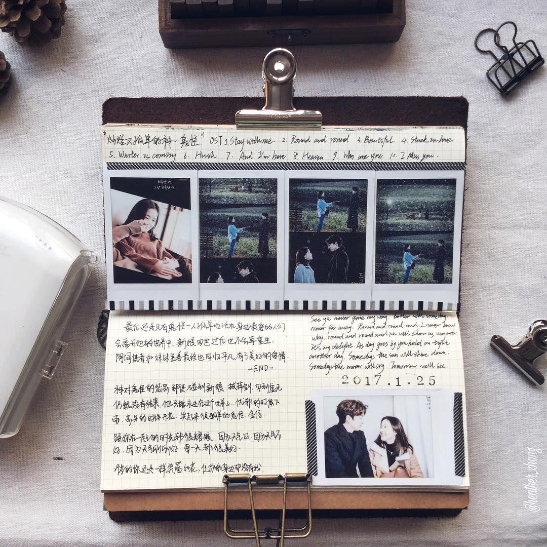 Love The Horizontal Spreads Midori Travelers Notebook