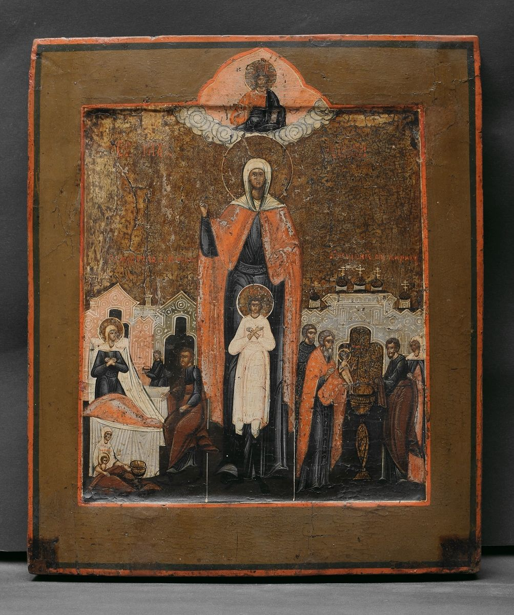 Antique - Religious Shop , Old Russian Icons - icon 84