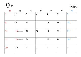 19年5月カレンダー 日本語 の無料イラスト素材 イラストイメージ カレンダー 1月 カレンダー 6月 カレンダー
