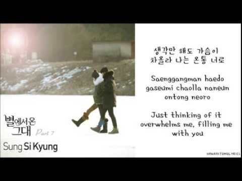[Sung Shi Kyung] Every Moment of You (너의 모든 순간) YWCFTS OST (Hangul/Romanized/English Sub) Lyrics - YouTube