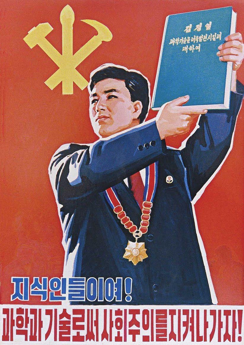 Google themes korean - North Korean Propaganda Poster Google Search