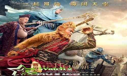 The Monkey King 2 English Full Movie Hindi 720p Download